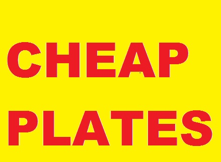 Private number plate prices