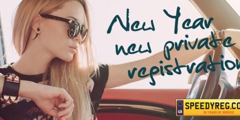 NewYear_01