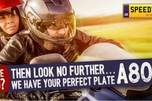 Aboyd Plates