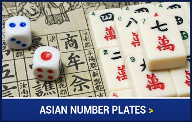 Asian 786 Numbers