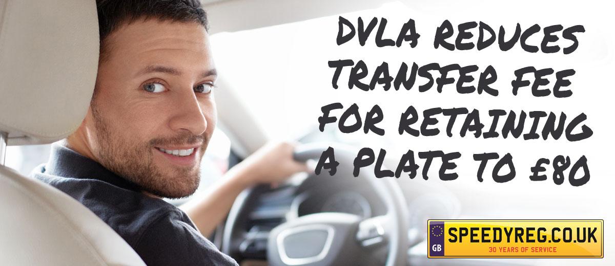 Reduced Transfer Fee