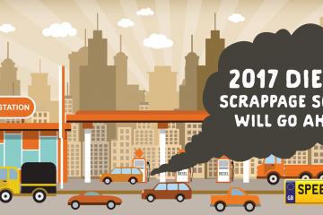 Diesel Scrappage Number Plates - Speedy Reg