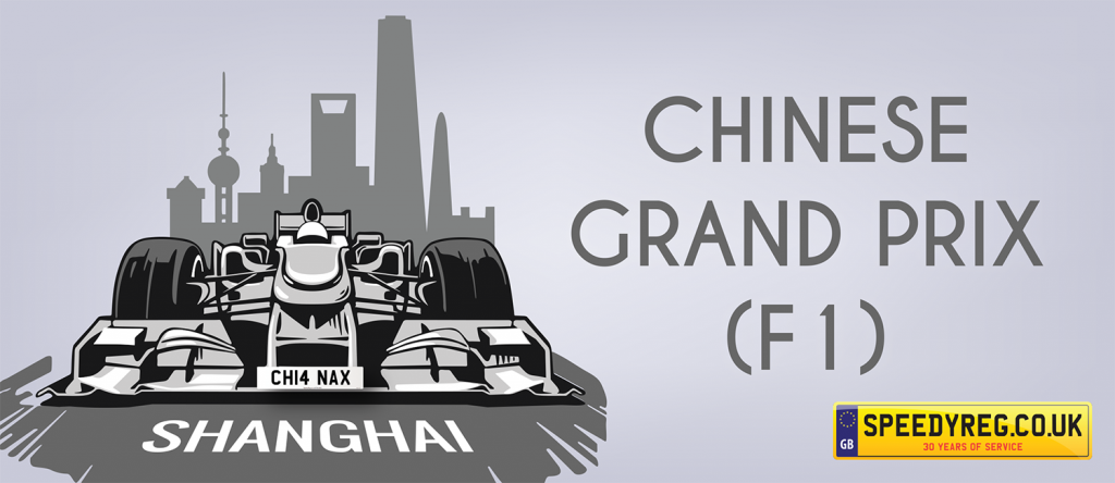 Chinese Grand Prix - Speedy Reg