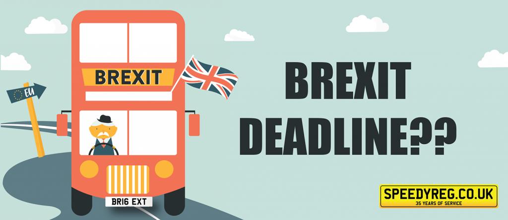 Speedyreg - Brexit Day 2020
