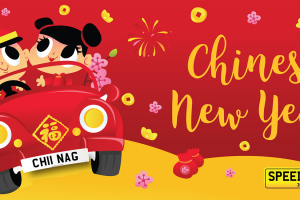 Speedyreg - Chinese New Year 2020