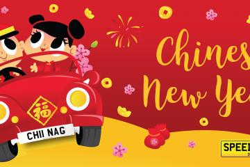 Speedyreg - Chinese New Year 2020